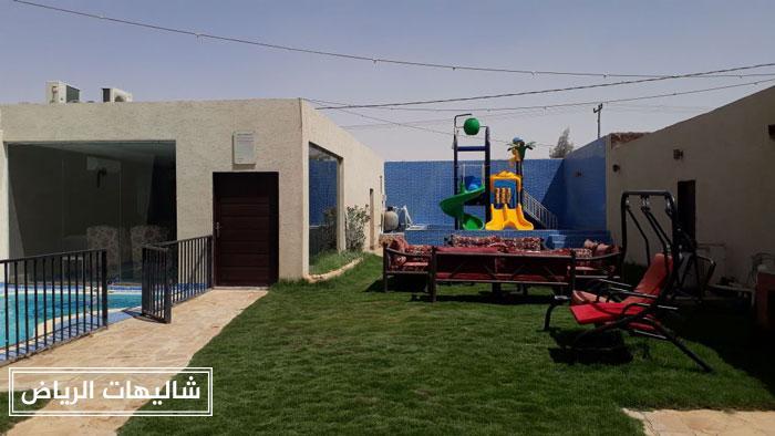شاليهات الماسية حي الرمال تجمع بين ألعاب الكبار والصغار في مكانٍ واحد
