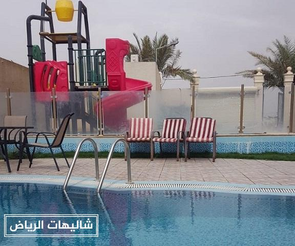 شاليهات ايفانز حي الرمال أفضل شاليهات الرياض لإقامة الحفلات