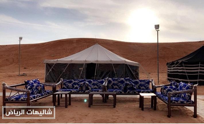 شاليهات الثريا حي الرمال خيام للتنزه وسط الصحراء