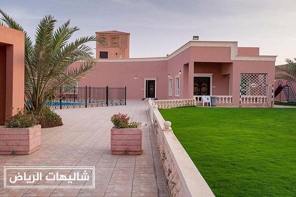 شاليهات صبا حي الرمال خدمات متكاملة للعائلات والحفلات